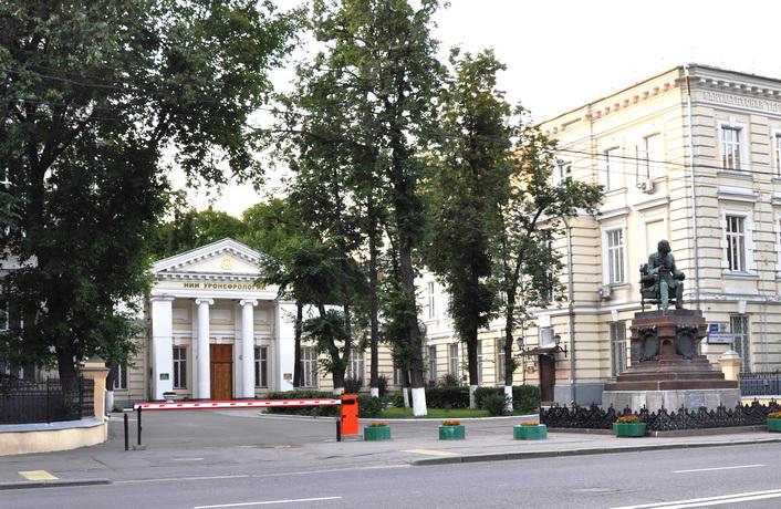урологический университет в москве